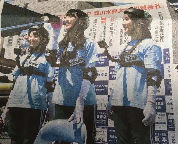 STU48 いす1 水島大会